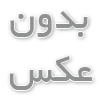 چت رز | CHAT-ROZ.TK